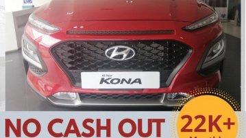 Red Hyundai KONA 2020 for sale in Parañaque